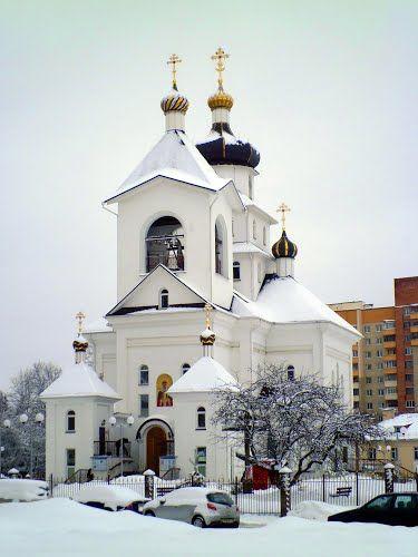 Belarus, Belarusian church, Russian church