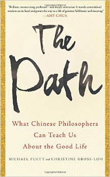 "Book cover for ""The Path"""