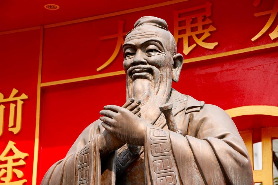 chinese philosophy 15 essay