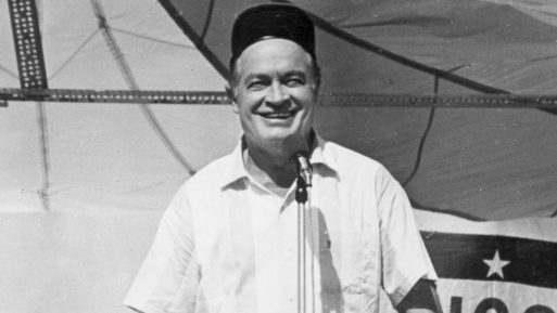 Bob Hope in baseball cap at USO