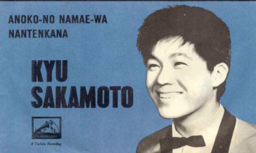 Kyu Sakamato who sang Sukiyaii, a song about loss